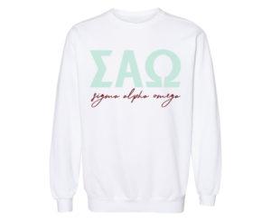 sao-classicsweatshirt