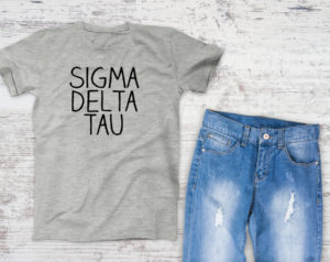 sdt-campustee
