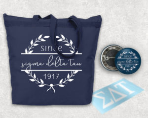 sdt-since1917giftset