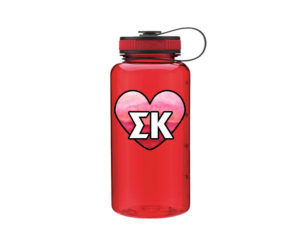 sk-heartwidemouth