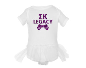 sk-legacytutu