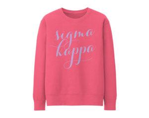 sk-scriptsweatshirt