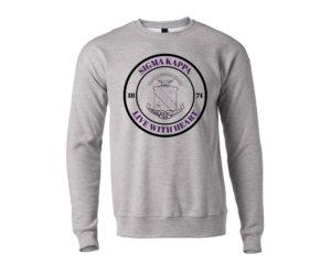 sk-sealsweatshirt