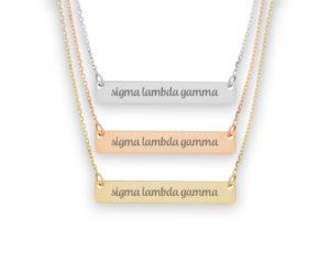 slg-script-barnecklace