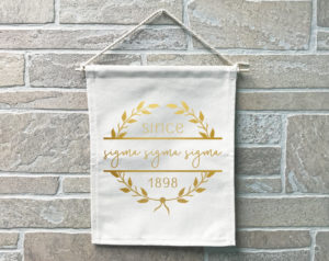 trisigma-since1898banner