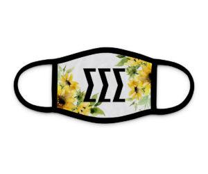 trisigmasunflowermask
