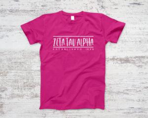 zta-establishedtee